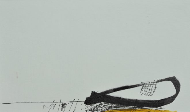 Gajah di Seberang Lautan Dan Semut di Seberang Lautan